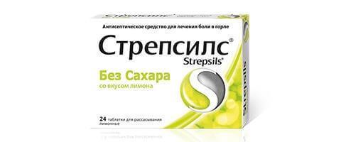 стрепсилс без сахара
