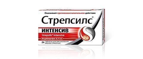 стрепсилс интенсив мед и лимон таблетки